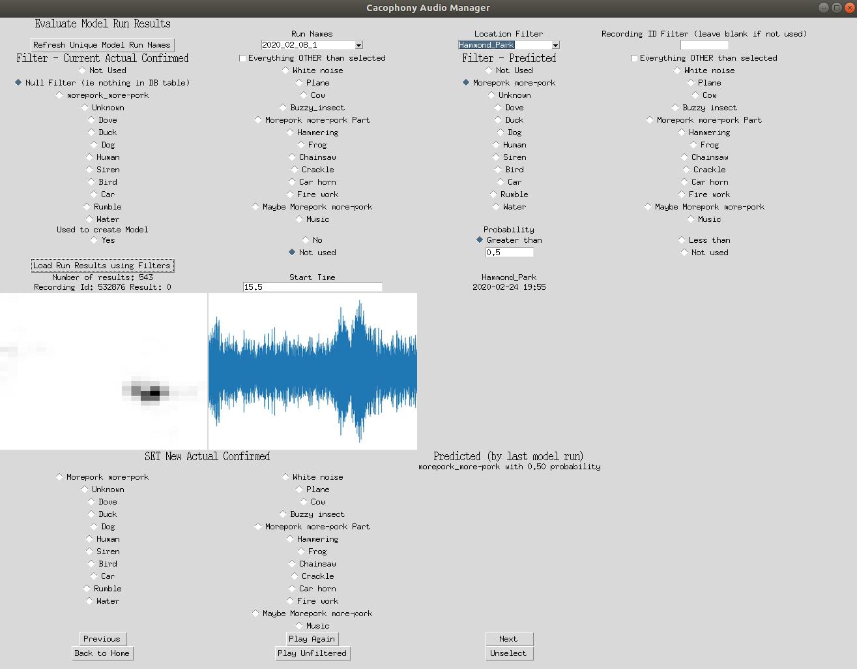 Audio Manager screenshot